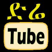 DireTube