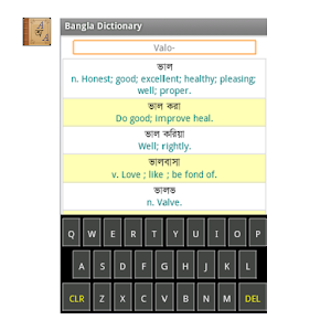 bangla to english dictionary free download