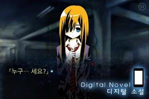 Screenshot of 와쳐 Intro