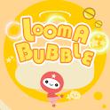 Looma Bubbles logo