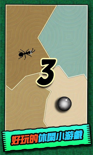 铁球大战蚂蚁|玩休閒App免費|玩APPs