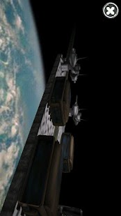 SkyFrontier 3D - screenshot thumbnail
