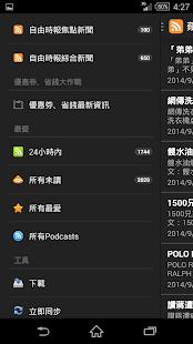 台灣最新即時新聞 玩新聞App免費 玩APPs