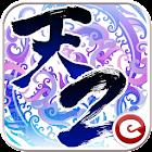 天卦伏魔錄2 icon