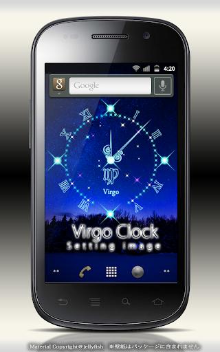 12星座☆獅子座アナログ時計ウィジェット