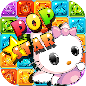 PopStar - Hello Kitty
