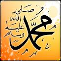 Peninggalan Nabi Muhammad SAW icon