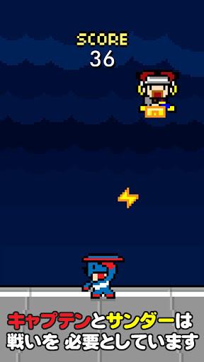 キャプテン vs サンダー - レトロ ヒーローズ ウォーズ