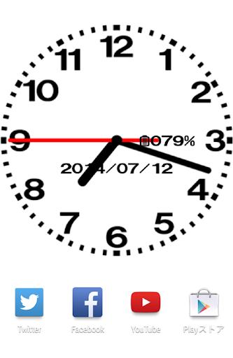 Designing analog clock-No05 for PC