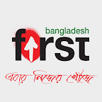 Bangladesh First