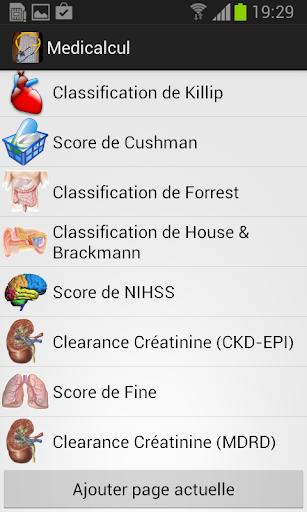 【免費醫療App】Medicalcul-APP點子