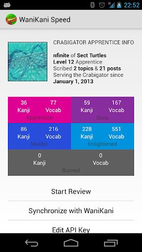 Barcode Scanner | AppBrain Android Market