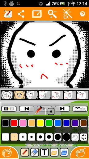 彩繪塗鴉板Pro