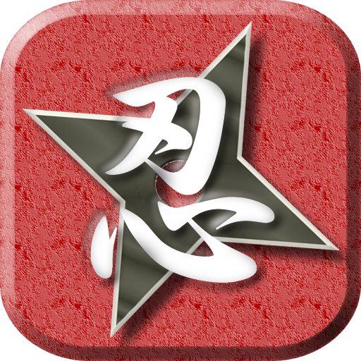 ShurikenBurst 娛樂 App LOGO-硬是要APP