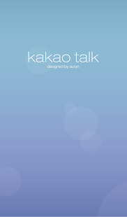 kakao talk theme_ios7