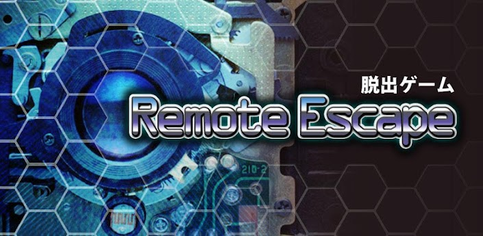 remote-escape-walkthrough