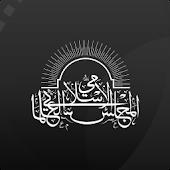 Olamaa المجلس العلمائي