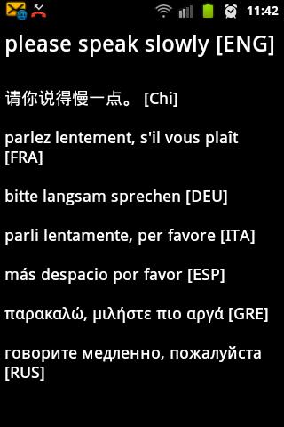 【免費旅遊App】旅行伴侣: 中文使用者的旅行伴侣'-APP點子