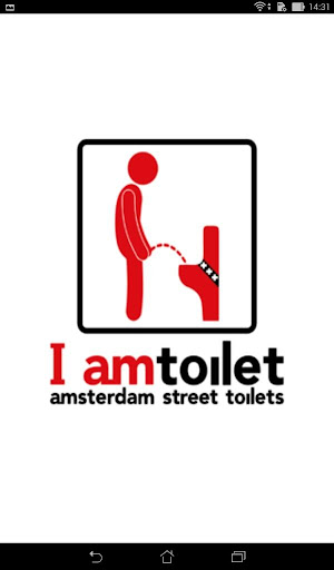 Amsterdam street toilets