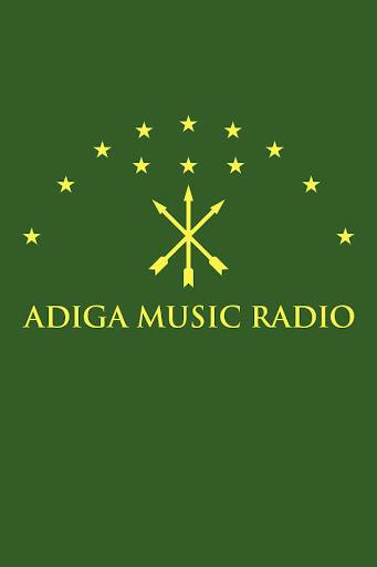 Adiga Music Radio