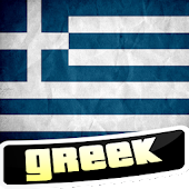 Learn Greek Language