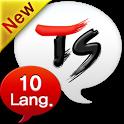 TS Translator [10 Languages] icon