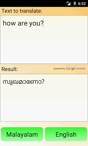 Malayalam English Translator