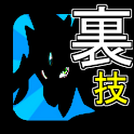 パズドラ裏技/レアガチャ増殖法/無料で魔法石ゲーム攻略大公開 icon