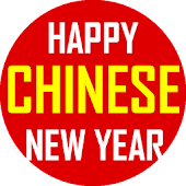 CHINESE NEW YEAR 2015 (Sheep)
