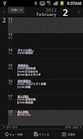 Screenshot of Refill:CLEARBLACK(ScheduleSt.)