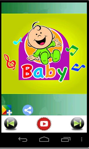 Toyor Al Jannah baby
