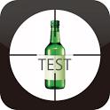 알콜중독 자가 진단 테스트 icon