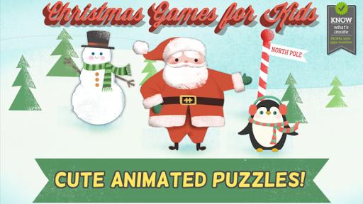 子どものためのクリスマスゲーム:かっこいい ジグソーパズル