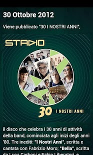STADIO - screenshot thumbnail