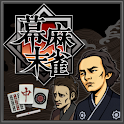 幕末麻雀 logo