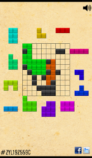 Cubetris - A Block Puzzle Game - screenshot thumbnail