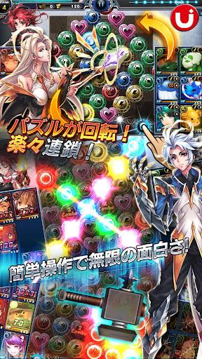 【免費角色扮演App】混沌のミッドランド ~Puzzle Monster~-APP點子