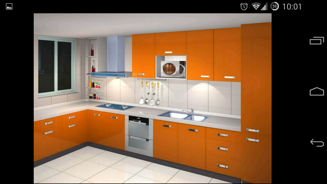InteroInterior Design Gallery Screenshot
