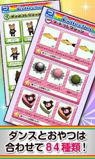 リズムコイン![登録不要のコイン落としダンスゲーム]- screenshot thumbnail