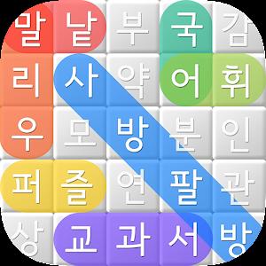 Free Apk android  사방팔방 Word Search - 국어교과서 2.0  free updated on