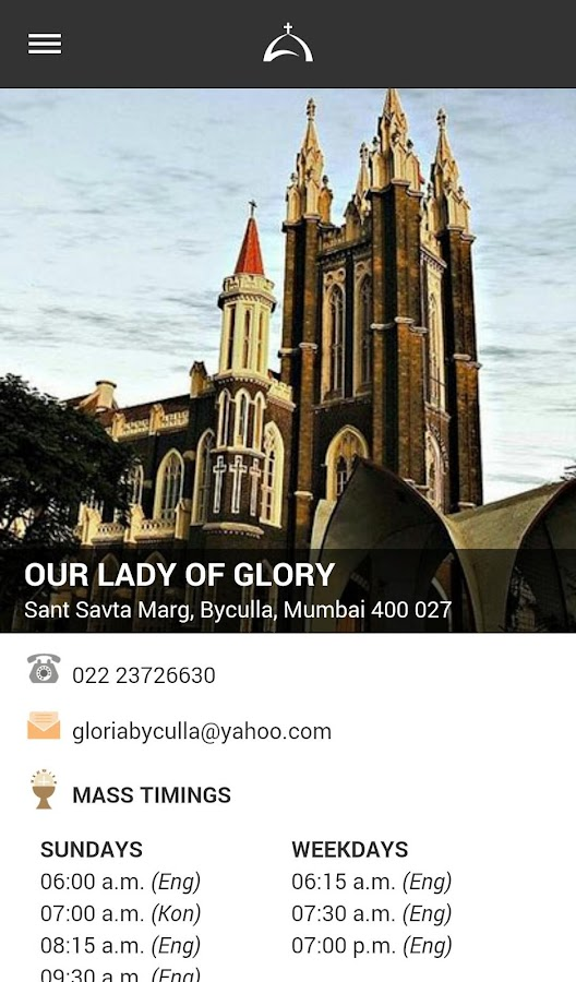 Archdiocese of Bombay- screenshot
