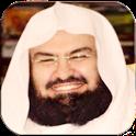 السديس -  قرآن أدعية خطب icon