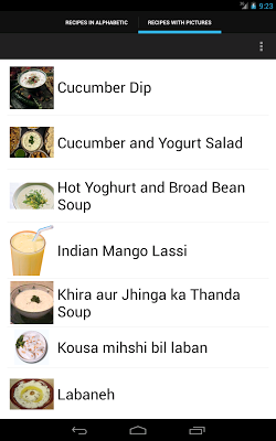 Yogurt Recipes - screenshot