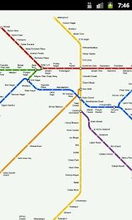 Delhi Metro - screenshot thumbnail
