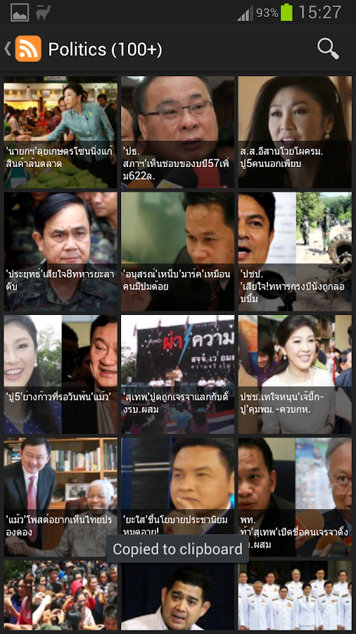 Thailand News - screenshot