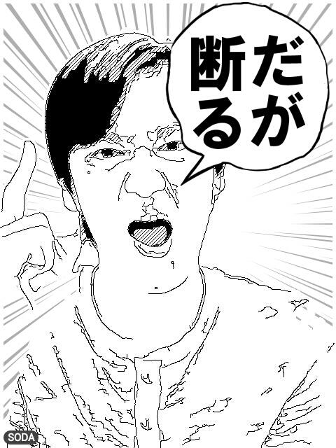 MangaGenerator -Cartoon image-- screenshot