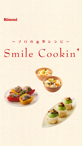 Smile Cookin'