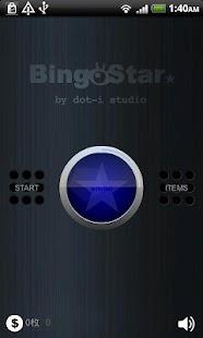 BingoStar パチスロ シミュレーションゲーム