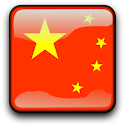 China Flag Clock Widget icon