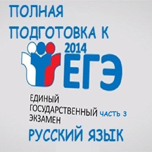 Русский google play маркет - 4f7b1